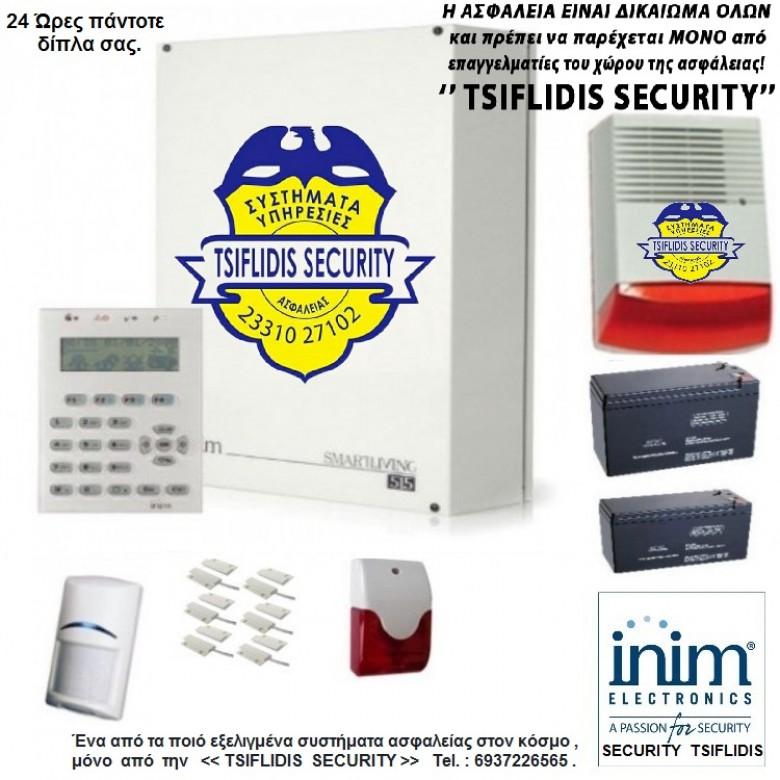 ΣΥΝΑΓΕΡΜΟΣ  '' INIM 10/50 ''  -  ΠΡΟΣΦΟΡΑ ΤΗΣ  __  ''TSIFLIDIS  SECURITY  SERVICES - T.S.S.''