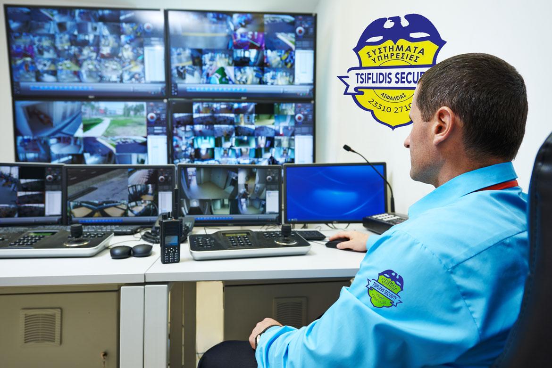 Κέντρο Λήψης Σημάτων Tsiflidis Security