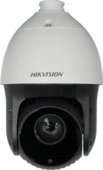 HIKVISION 2AE5123TI-A
